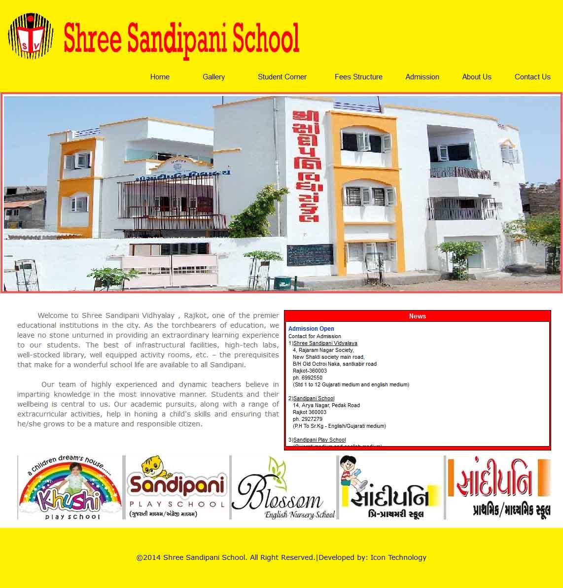 Shree Sandipani School